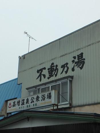 Dscf8548_2